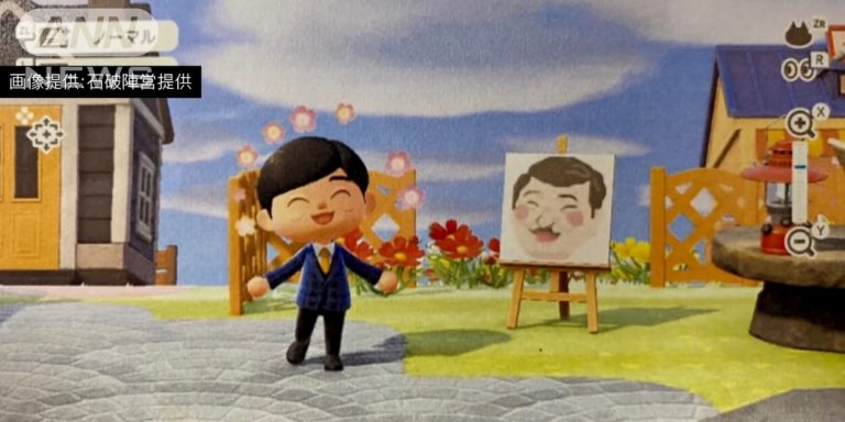 animal crossing politico giapponese