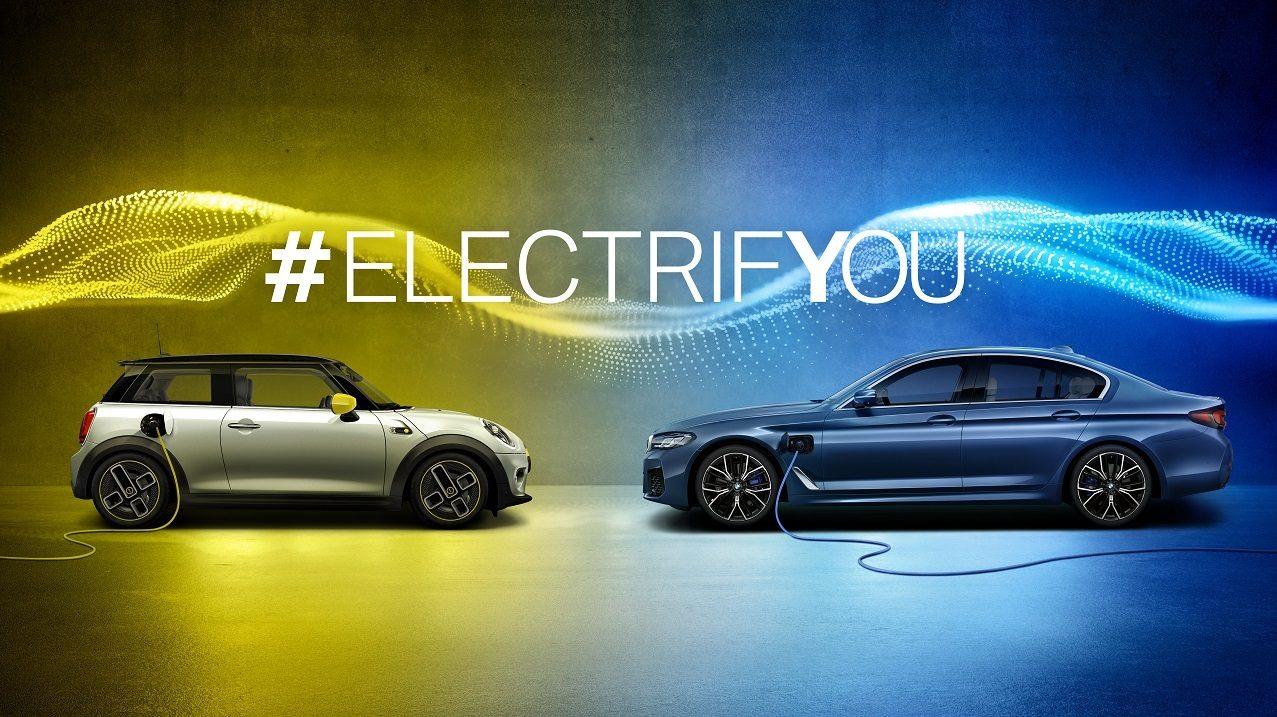 BMW sostiene le auto elettriche con l'evento #ElectrifYou thumbnail