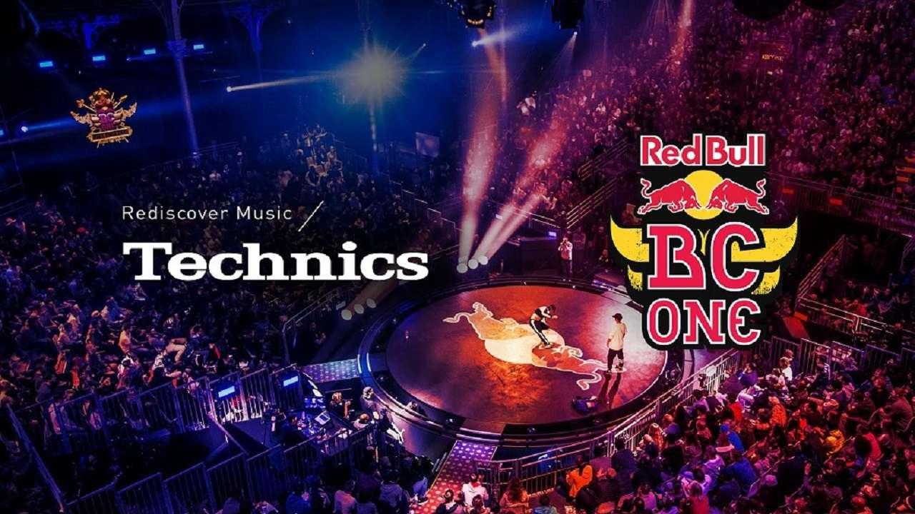 Arriva il giradischi targato Red Bull thumbnail
