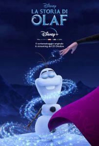 Art-poster-corto-disney-Tech-Princess (1)