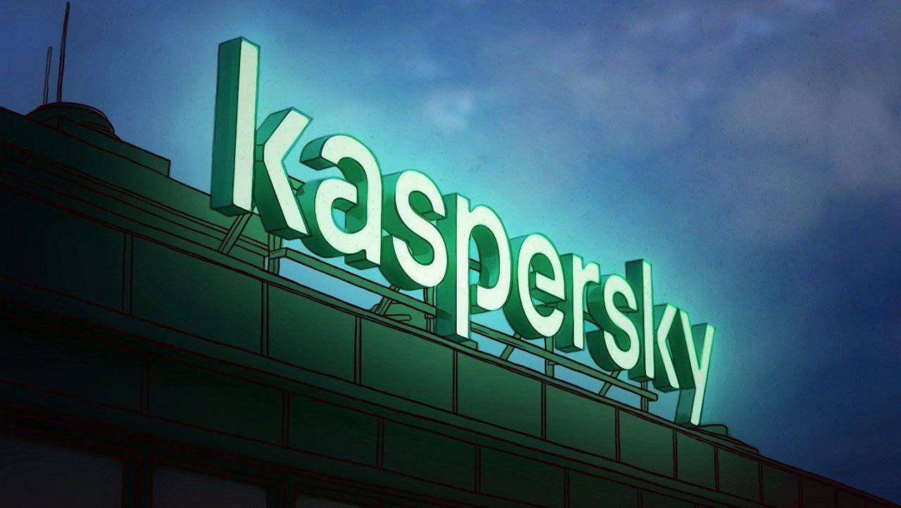 Kaspersky partecipa all'evento organizzato da Giffoni Innovation Hub thumbnail