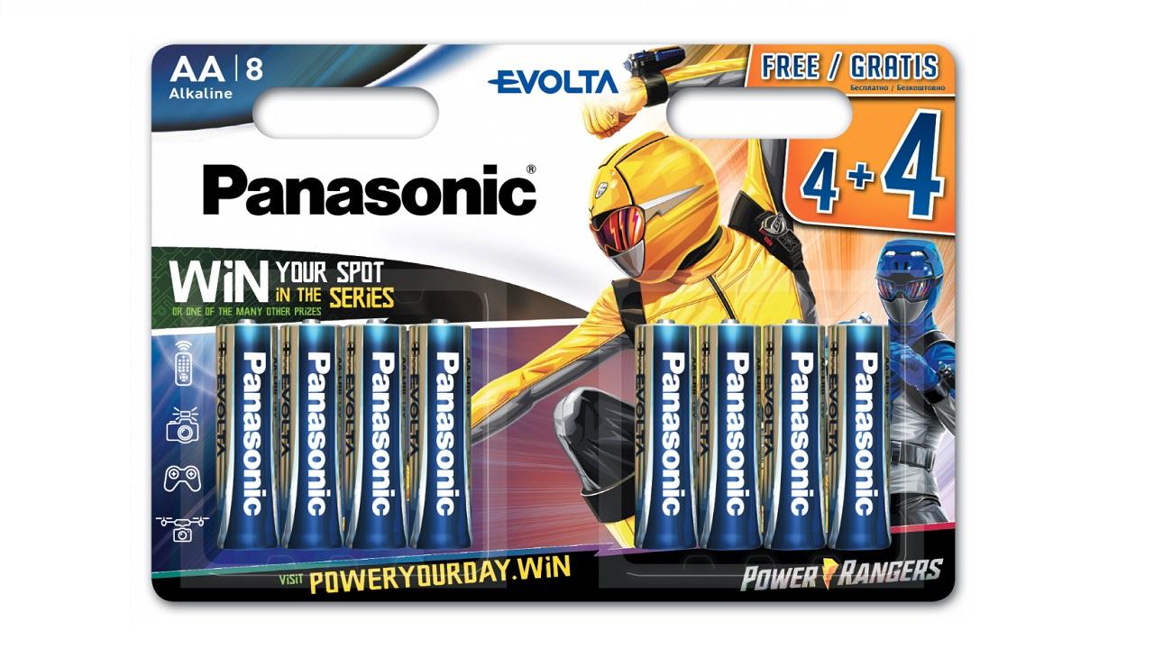 Il contest di Panasonic Energy terminerà tra un mese, ecco come partecipare thumbnail