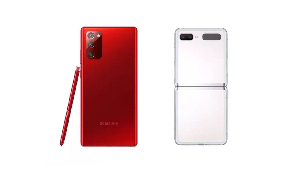 Samsung addobba Galaxy Note 20 e Z Flip per il Natale thumbnail