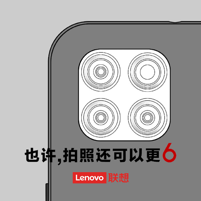 Lenovo svela il design della nuova serie di smartphone thumbnail