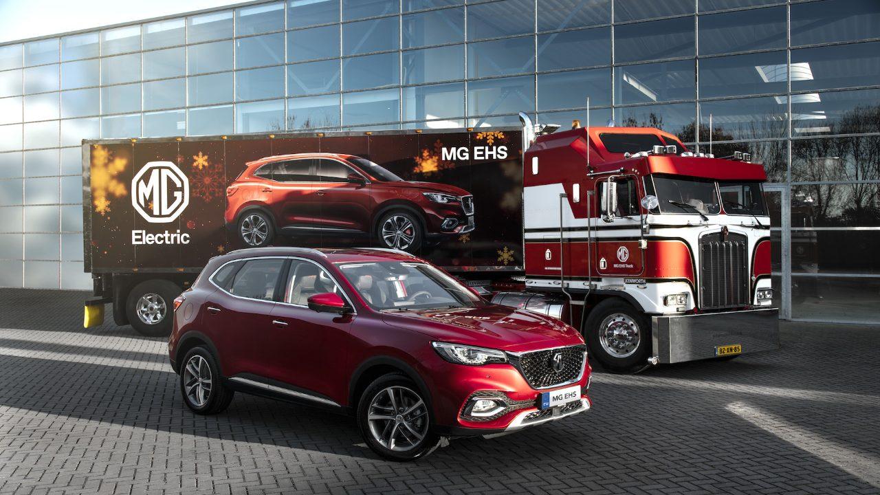 MG: il nuovo SUV ibrido è pronto al debutto in Europa thumbnail