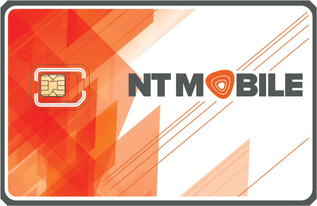 "NTmobile proroga l'offerta ""Summer All In"" thumbnail"