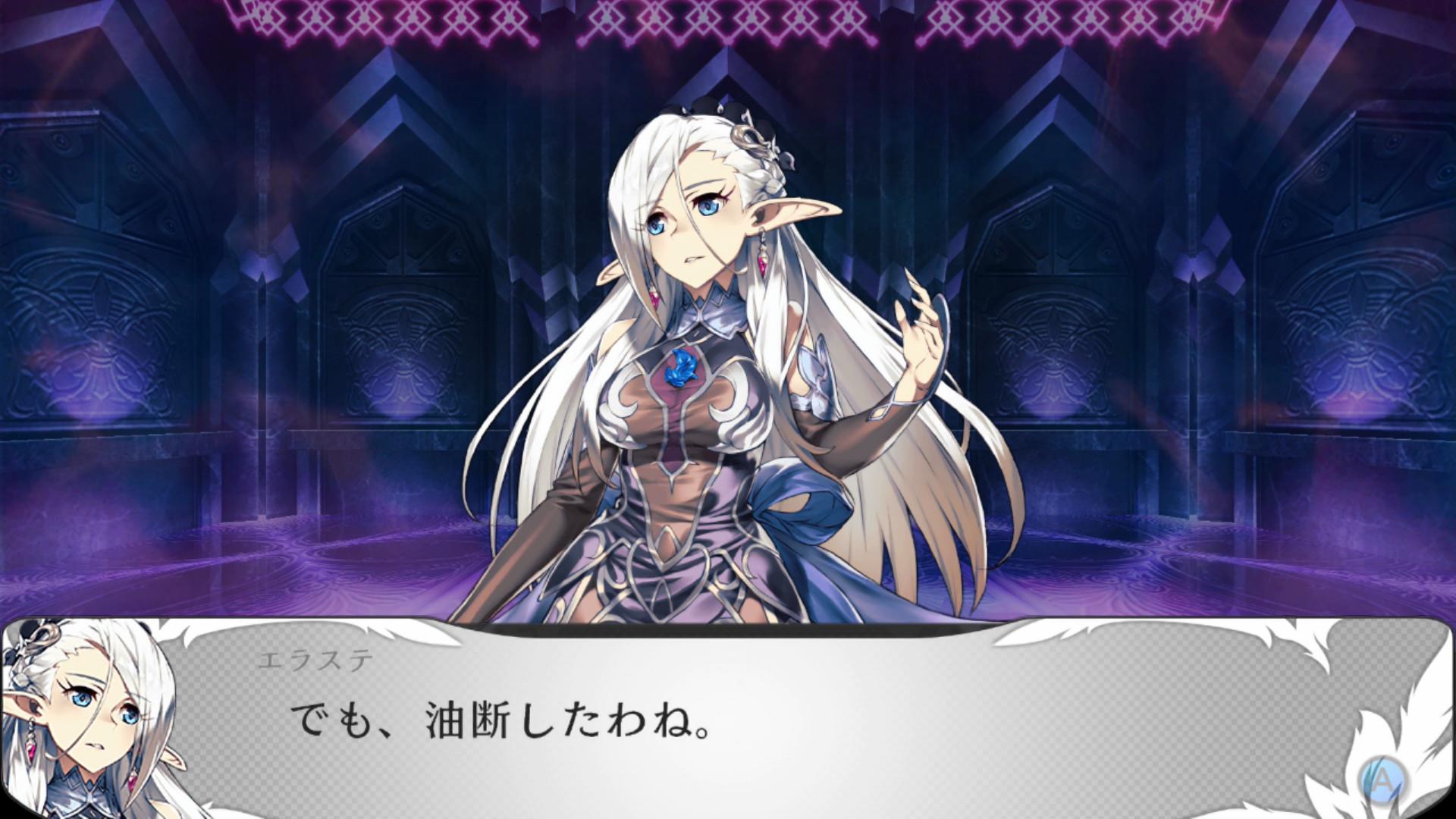 savior-sapphire-wings-tech-princess
