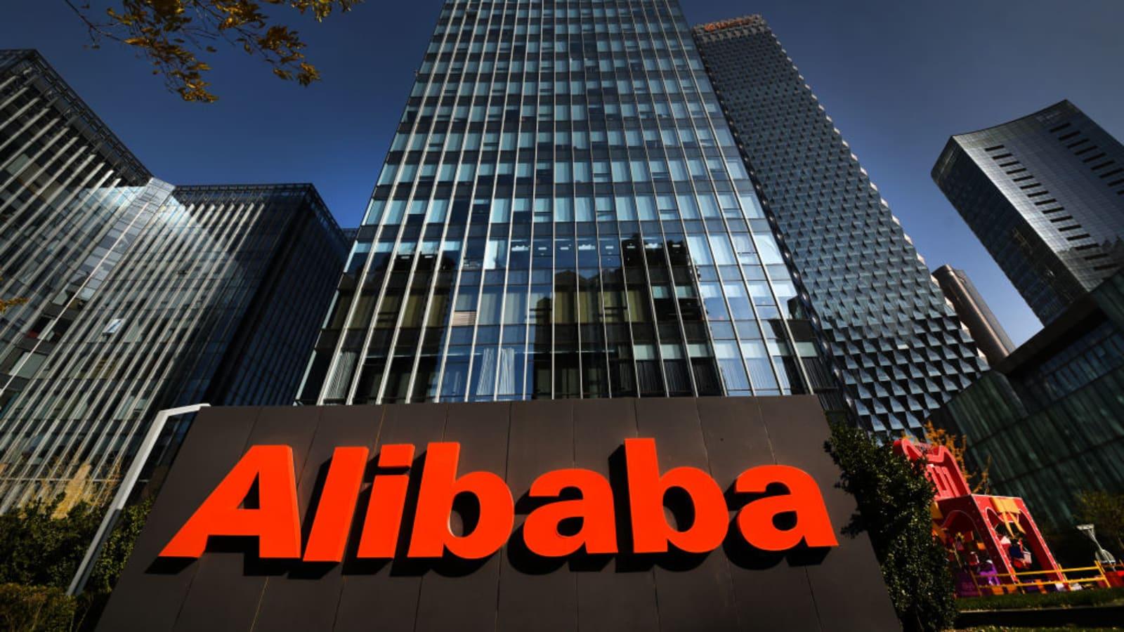 Alibaba nel mirino dell'Antitrust cinese thumbnail