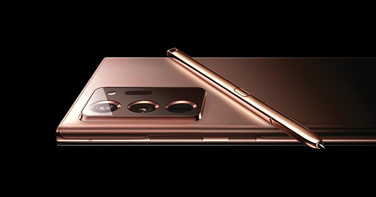 Nel 2021 Samsung interromperà la serie Galaxy Note thumbnail