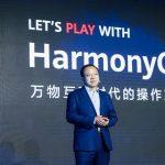 HUAWEI harmonyos 2.0 Developer Day Beijing 2020-min