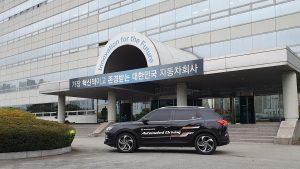 SsangYong inizia i test in strada dei suoi veicoli a guida autonoma  L'azienda coreana punta alla guida autonoma di livello 3
