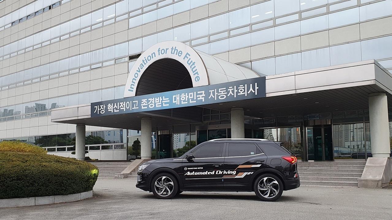 SsangYong inizia i test in strada dei suoi veicoli a guida autonoma thumbnail