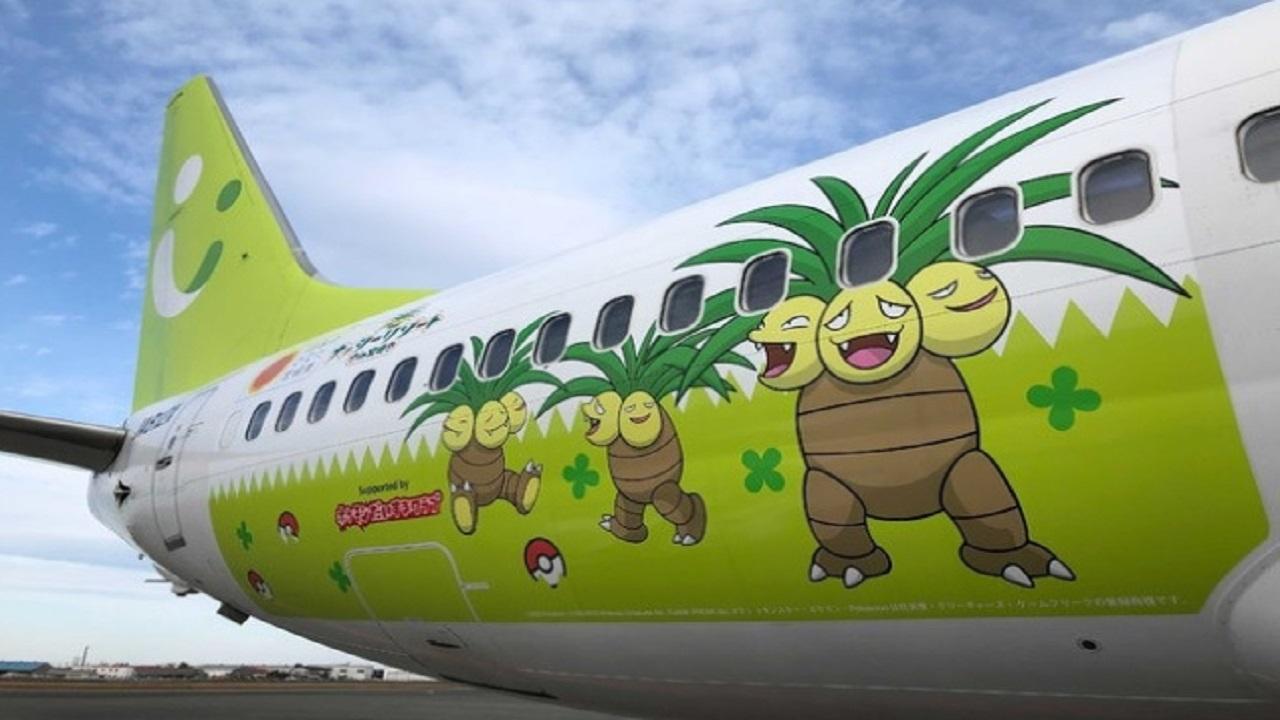 I viaggiatori possono volare sul mitico aeroplano stile Pokémon in Giappone thumbnail