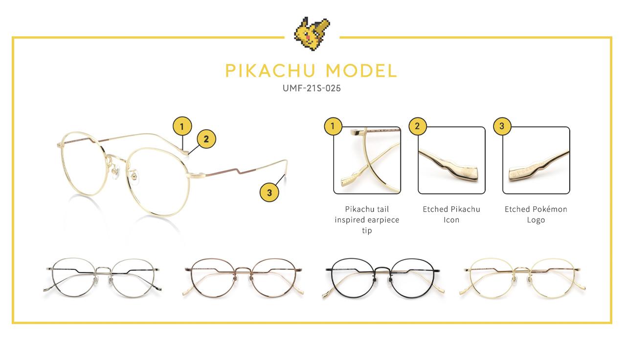 occhiali pokémon flagship pikachu