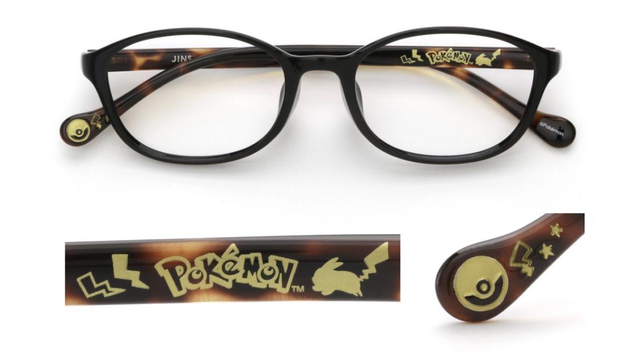 Gli occhiali ufficiali dei Pokémon sono ora realtà thumbnail