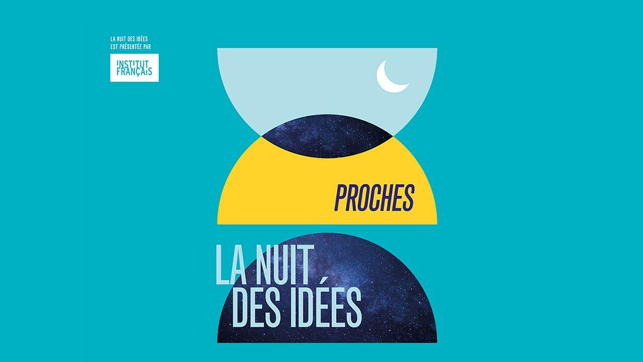 Il Museo della Scienza partecipa a La Notte delle Idee thumbnail