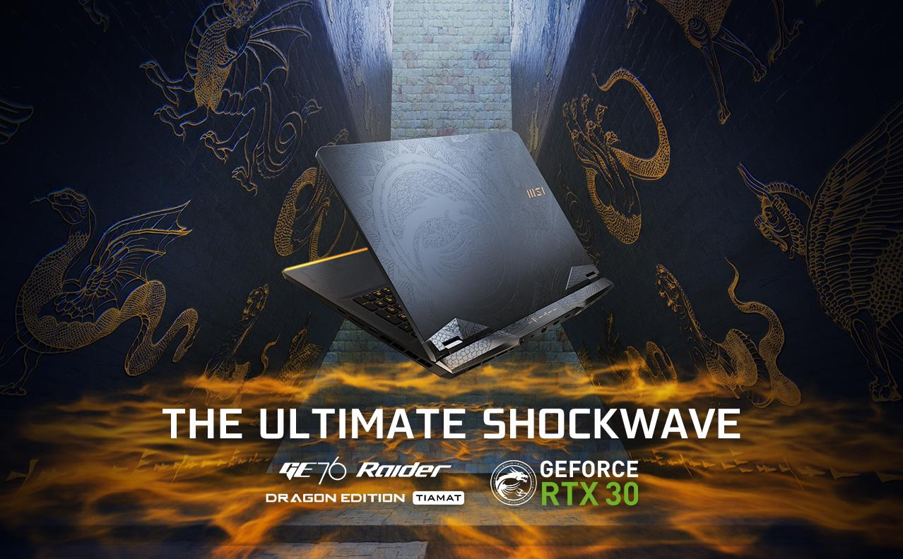 Il GE76 Raider è la next gen dei gaming laptop secondo MSI thumbnail