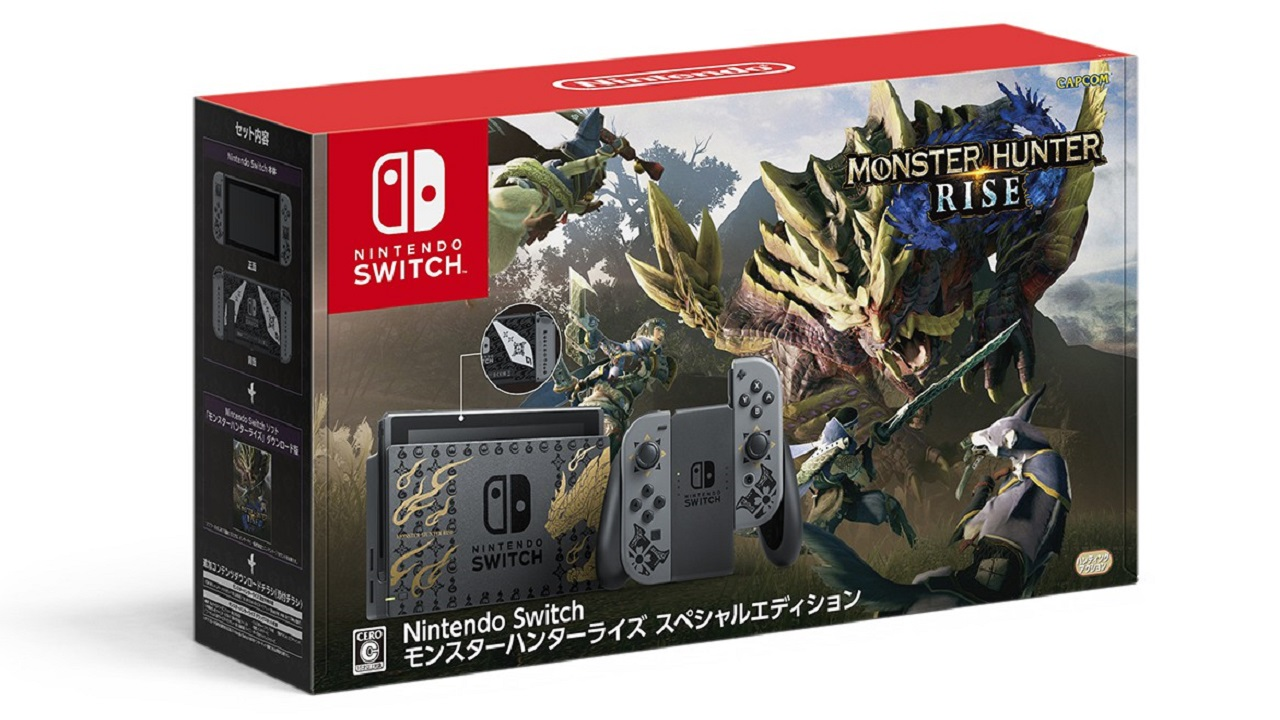 Svelata la Nintendo Switch versione speciale di Monster Hunter Rise thumbnail