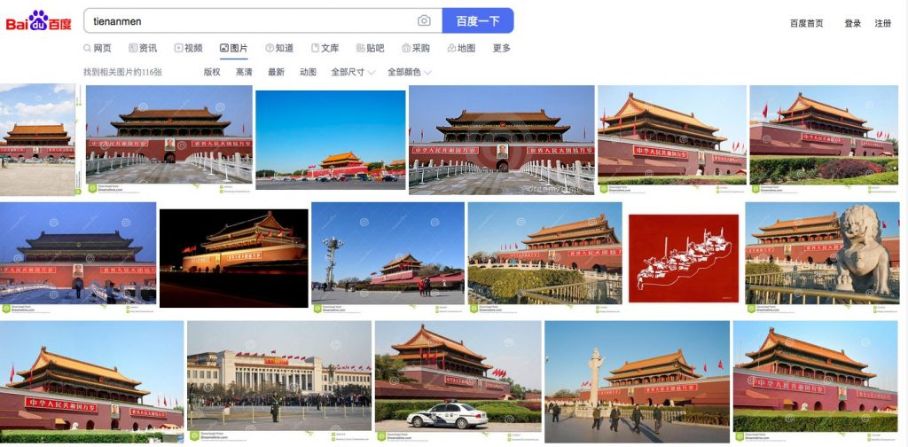 Tienanmen Baidu risultati ricerca