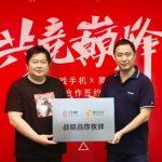 smartphone da gaming: collaborazione RedMagic e Tencent Games