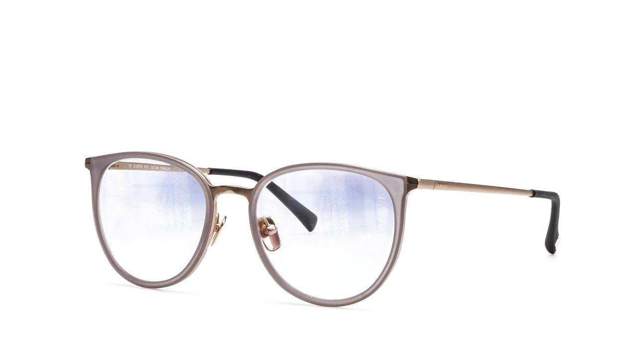 Come scegliere l'occhiale giusto sfruttando il Bonus Vista thumbnail