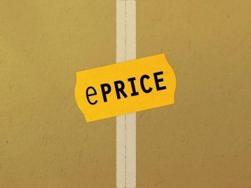 ePrice offerte
