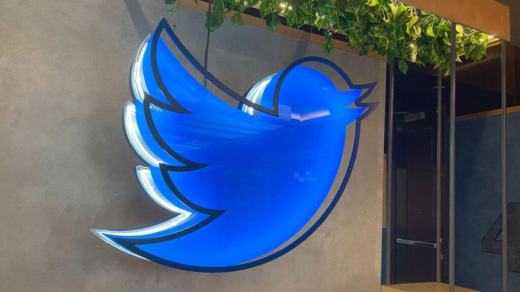 Twitter App Scroll