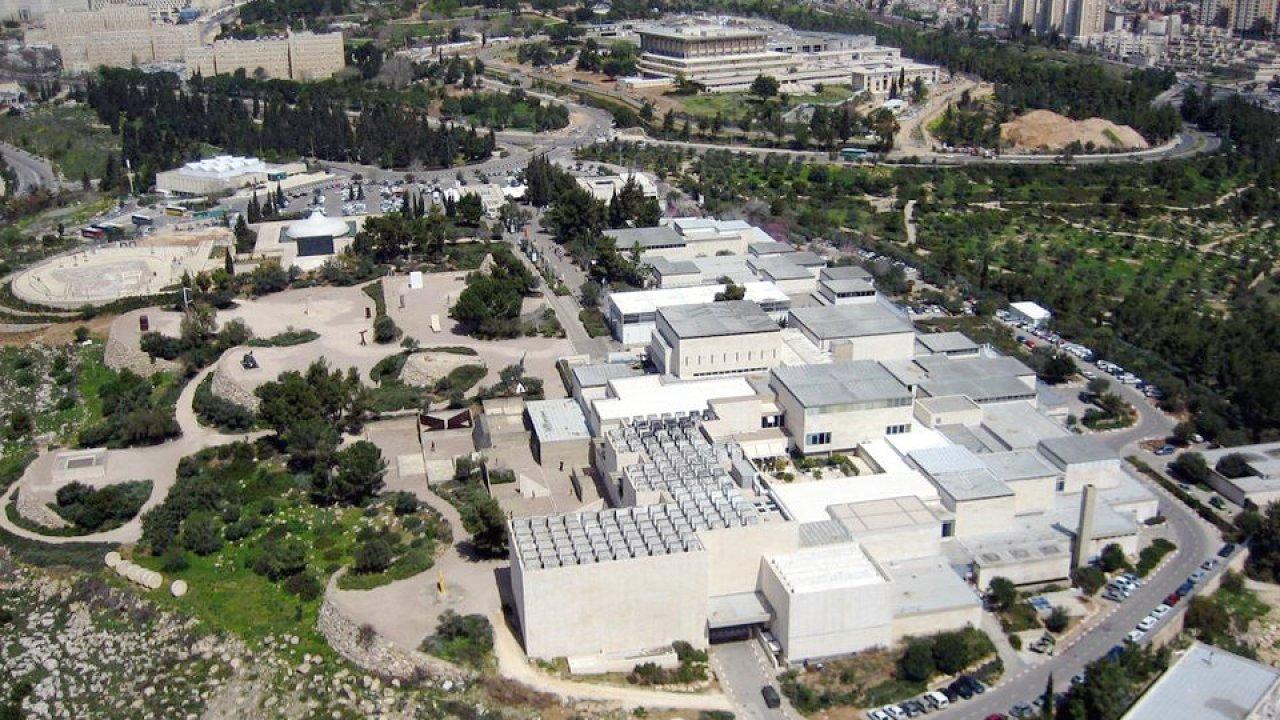 Il Museo d'Israele diventa interattivo con Juniper Networks thumbnail