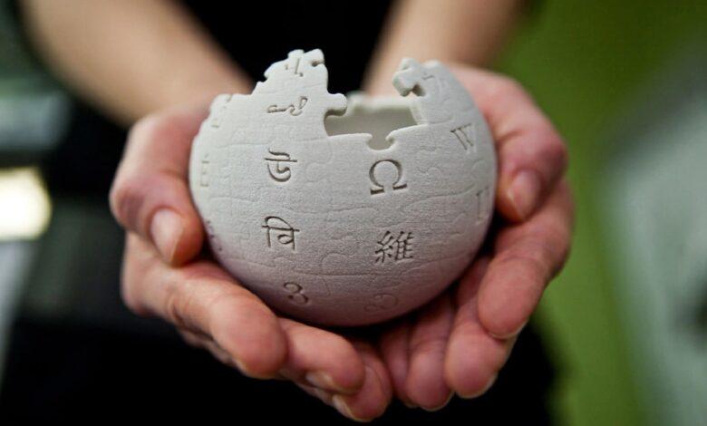 wikipedia enterprise a pagamento