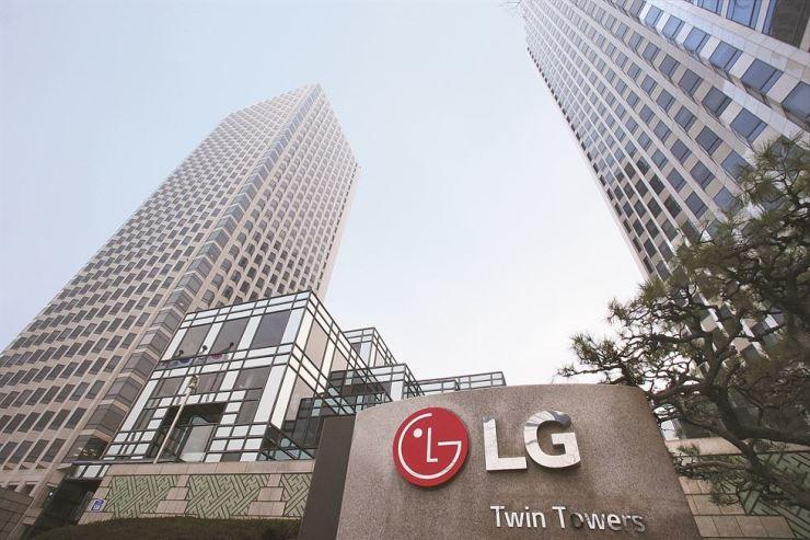 LG Twin Tower