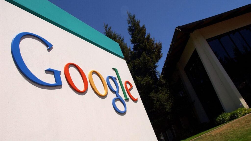 Google privacy