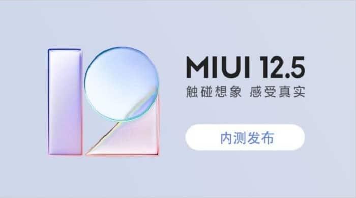 MUI-12,5