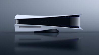 PlayStation 5 disponibile