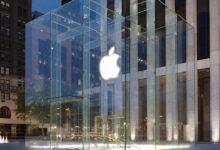 apple 45 anni store new york