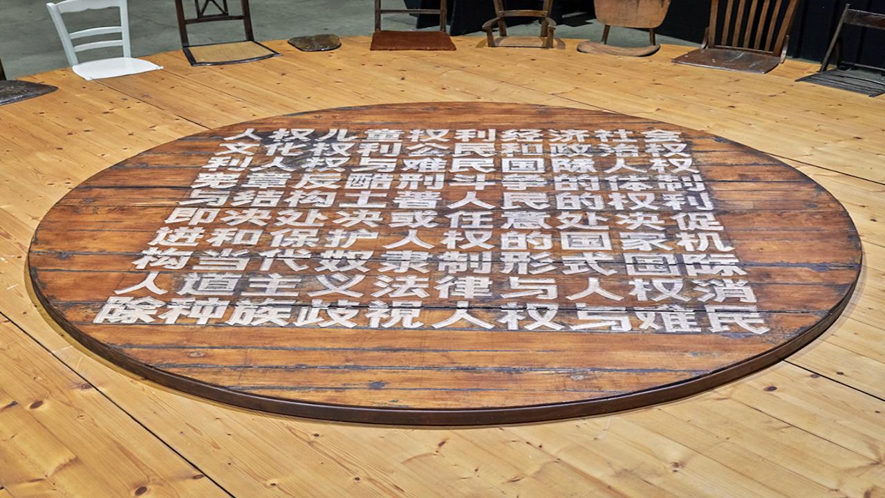 Arte e digitale: i musei si reinventano. L'esempio del Pirelli HangarBicocca e il caso dell'arte NFT thumbnail