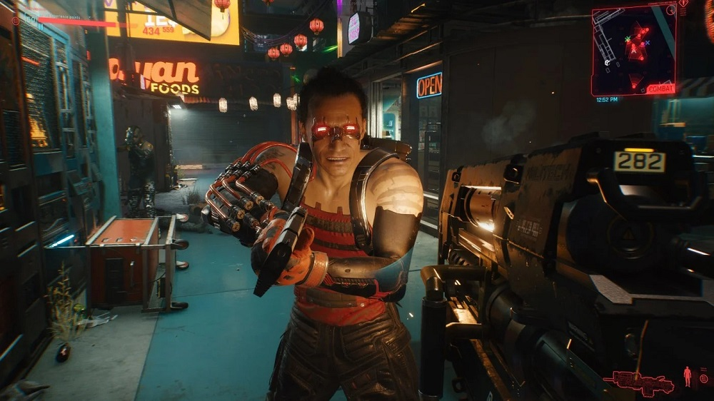Multiplayer Cyberpunk 2077