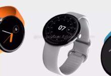 google pixel watch design immagini leak