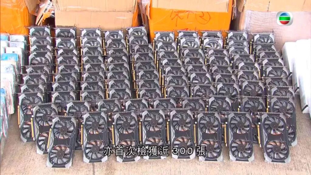 schede grafiche nvidia contrabbando