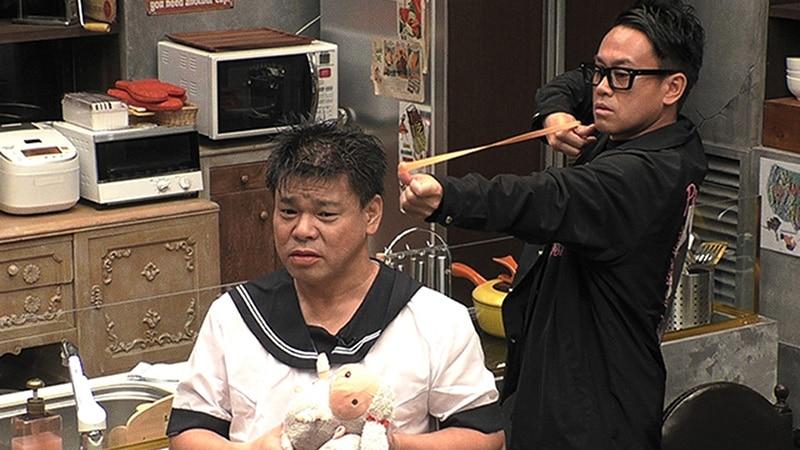 documental lol giapponese matsumoto