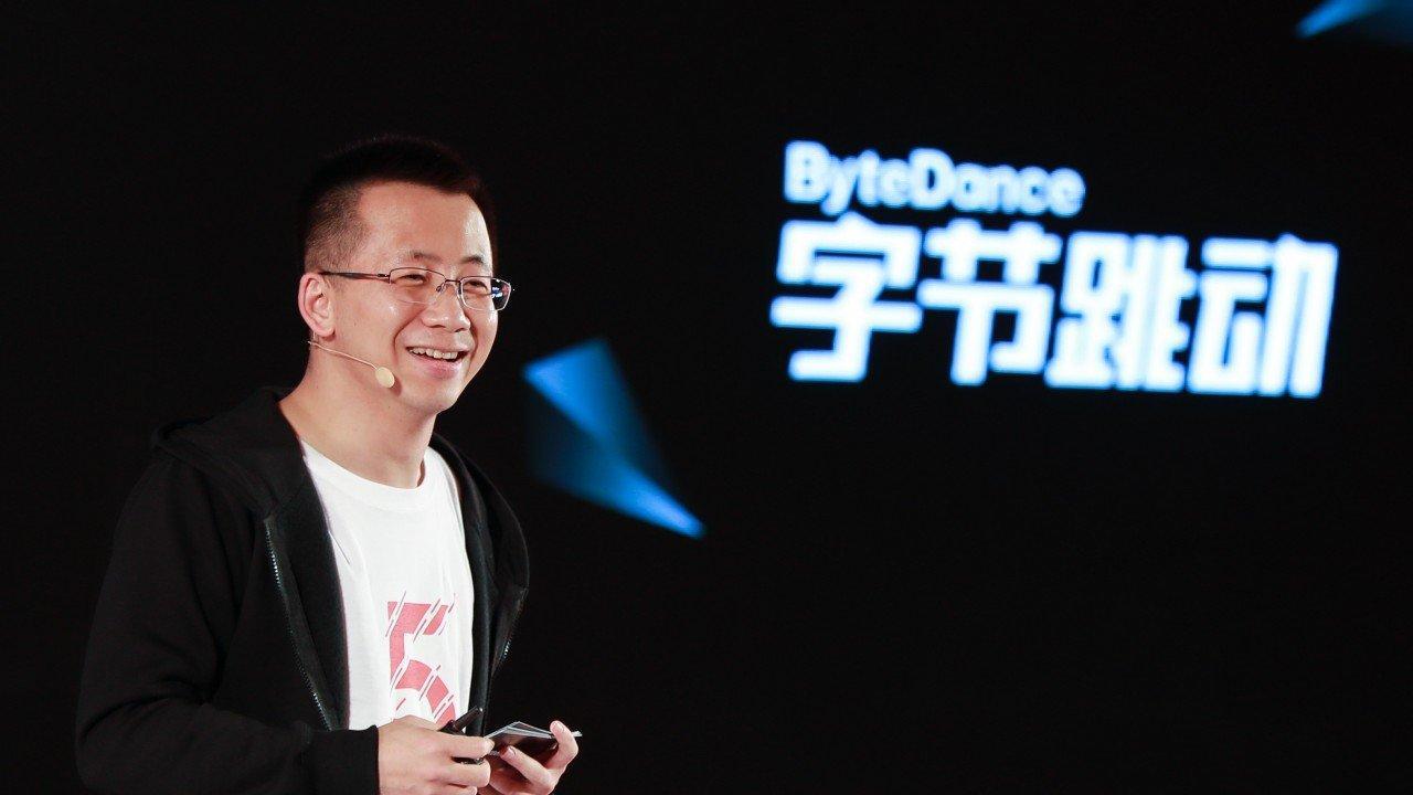 Il CEO di ByteDance annuncia le sue dimissioni thumbnail