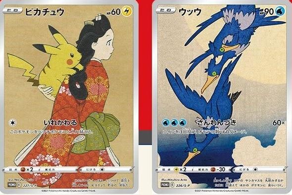 I Pokémon diventano francobolli thumbnail