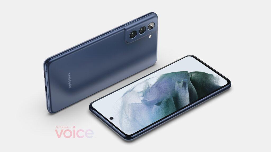 Samsung Galaxy S21 FE prezzo ufficiale