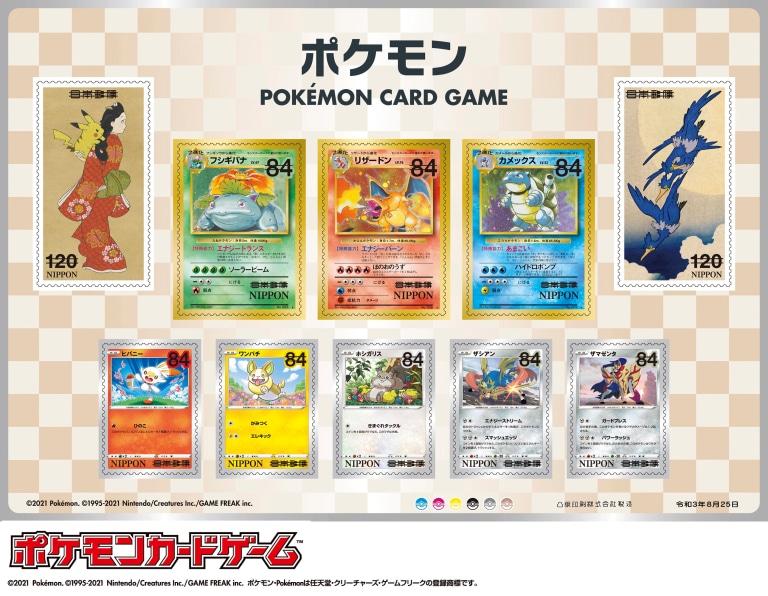 carte Pokemon francobolli giapponesi