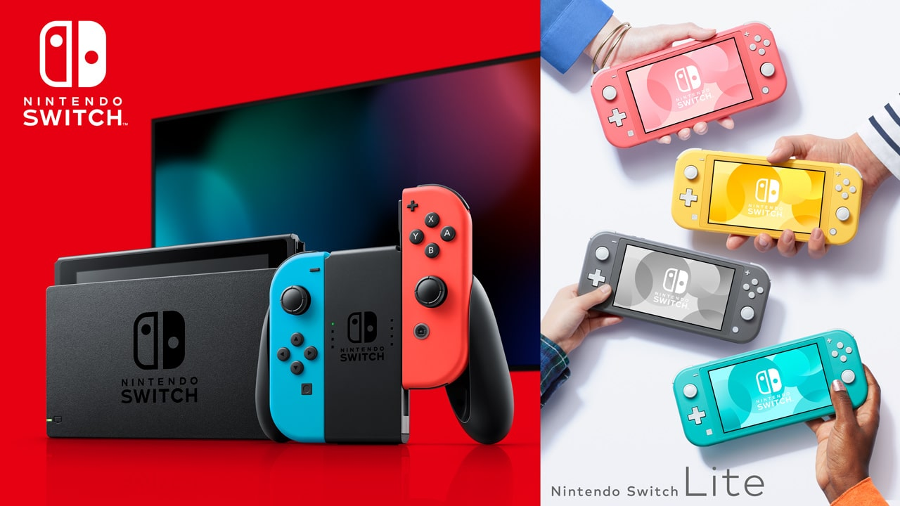 Nintendo Switch: successo da record per l'ibrida Nintendo thumbnail