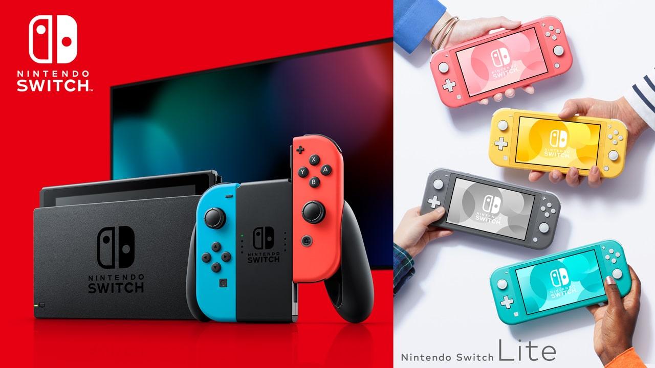 Nintendo Switch: successo da record per l'ibrida Nintendo thumbnail