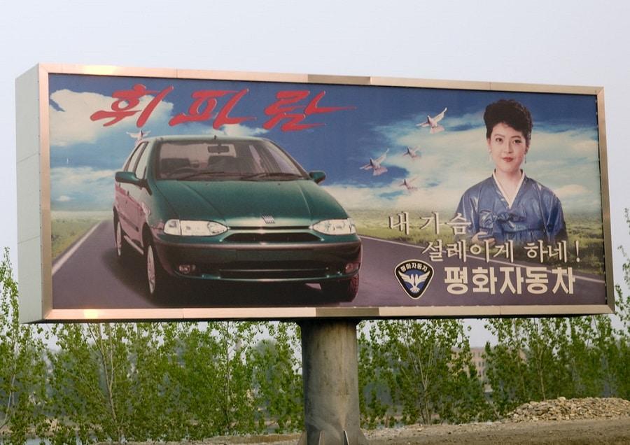 Auto su licenza Pyeonghwa Motors fiat siena