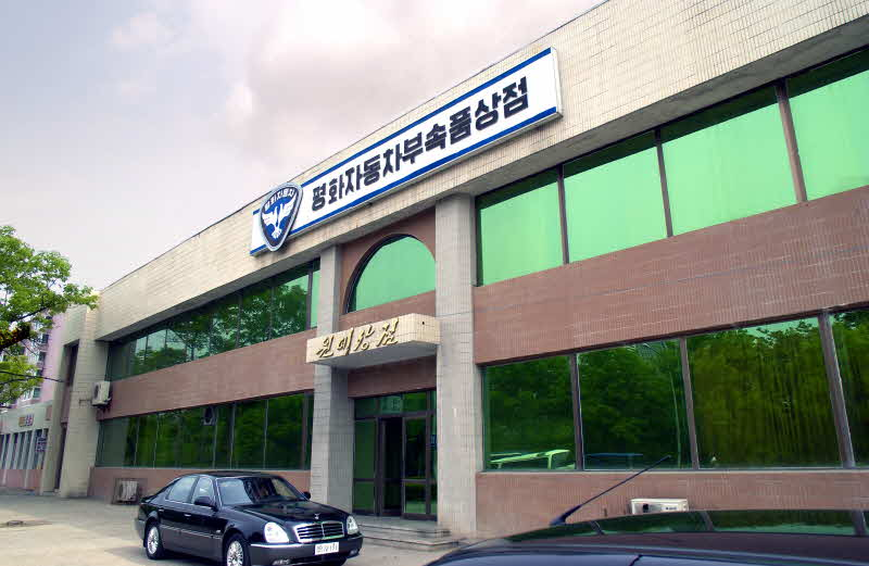 Auto su licenza Pyeonghwa Motors
