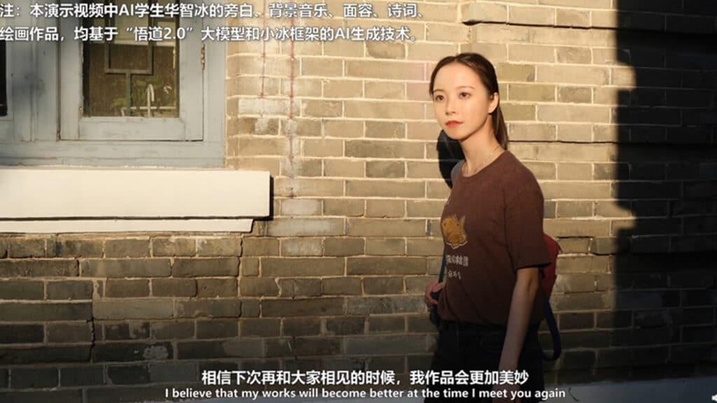 Hua Zhibing studentessa virtuale