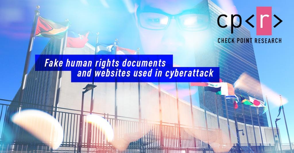 Logo ONU cyberattacchi