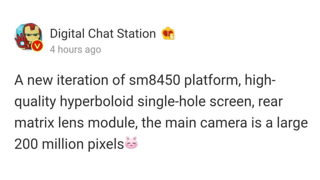 Nuovo smartphone Xiaomi 200 MP